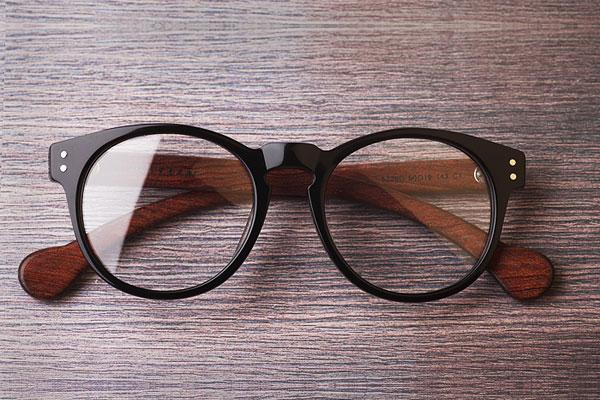 [Wood Best]<br>Mazzani 5228D