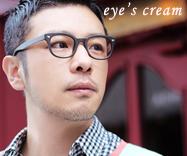 eye's cream<br> ������� 503