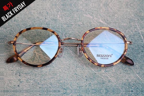 [Mazzni]<br> vintage collection 8025