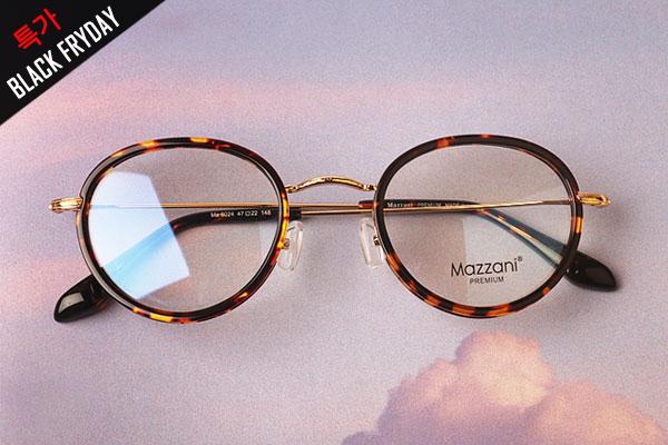 [Mazzni]<br> vintage collection 8024